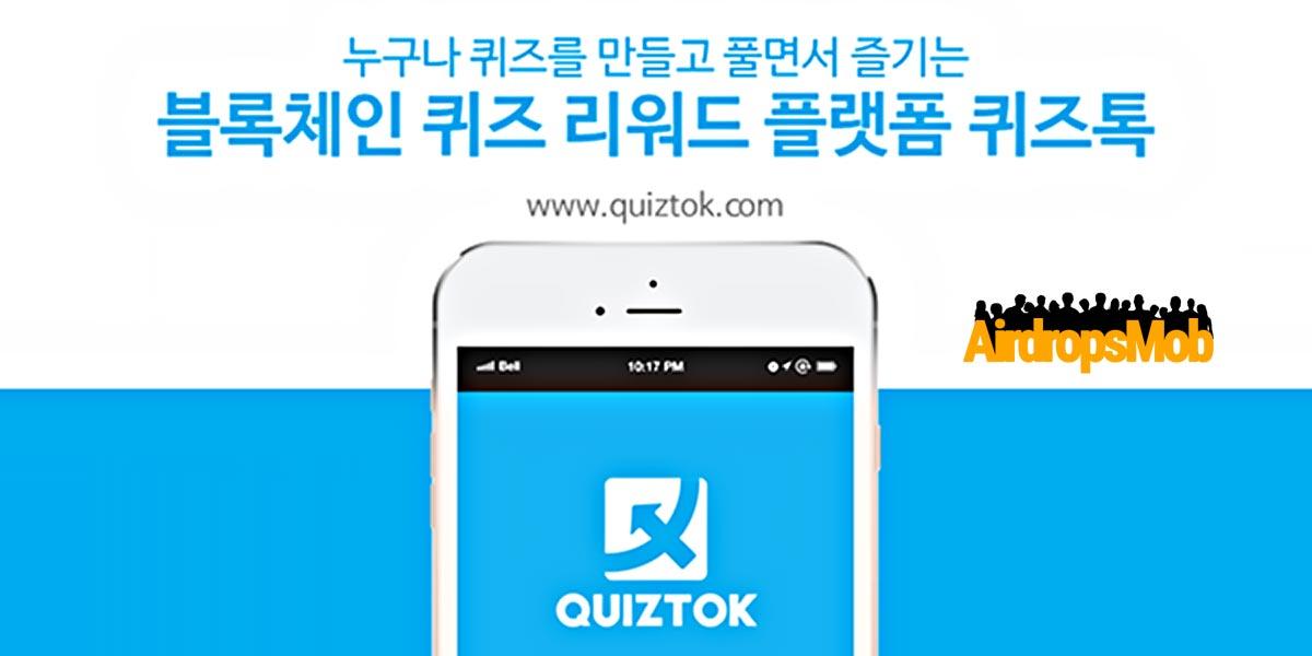 Quiztok (QTCON)